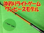 news-20140416-kaiyuu-leading64.jpg