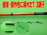 news-20140416-kaiyuu-leading73.jpg