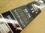 news-20140418-koyaura03.jpg