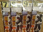 news-20140428-koyaura-shikake.jpg