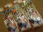 news-20140428-koyaura-tennbin.jpg