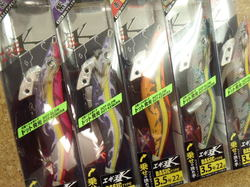 news-20140429-koyaura03.jpg