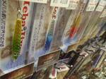 news-20140501-koyaura02.jpg