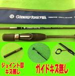 news-20140515-kaiyuu-tr68.jpg