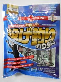 news-20140517-toyooka-01.JPG