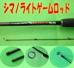 news-20140525-kaiyuu-soare.jpg