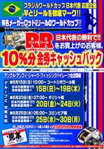 blog-20140614-koyaura-01.jpg