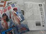 blog-20140623-sinnsimo-turisyunnjyuu.jpg