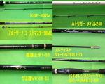 news-20140613-kaiyuu-r2.jpg