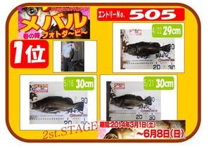 news-20140707-toyooka-01.jpg