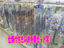 news-20140714-koyaura-01.jpg