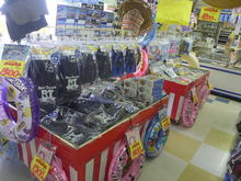 news-20140714-koyaura-03.jpg
