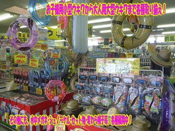 news-20140714-koyaura-05.jpg