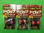 news-20140715-kaiyuu-he112.jpg