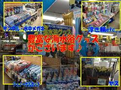 news-20140719-ooshimaten-01.jpg