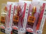 news-20140731-koyaura-03.jpg