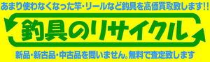 blog-20140801-ooshimaten-risaikuru.jpg