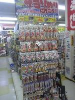 news-20140802-koyaura-01.jpg