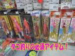 news-20140802-koyaura-03.jpg