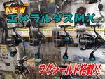 news-20140807-ooshimaten-e1.jpg