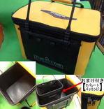news-20140808-kaiyuu-bakkan.jpg