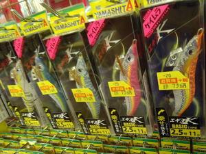 news-20140810-koyaura-01.jpg