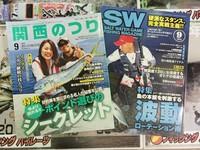 news-20140810-toyooka-01.jpg