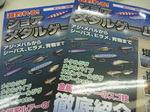 news-20140819-koyaura-01.jpg