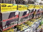 news-20140905-ooshimaten-01.jpg