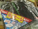 news-20140906-koyaura-06.jpg