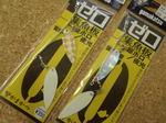 news-20140918-koyaura-1.jpg