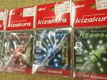 news-20140919-koyaura-3.jpg