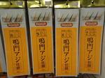 news-20140920-koyaura-01.jpg