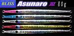 news-20140921-honten-asunaro80.jpg