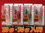 news-20140928-kaiyuu-kouga.jpg
