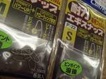 news-20140103-koyaura-03.jpg
