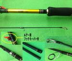 news-20141004-kaiyuu-egee.jpg