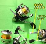 news-20141009-kaiyuu-cer.jpg