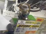 news-20141012-koyaura-2.jpg