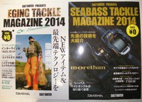news-20141014-toyooka-01.jpg
