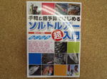 news-20141018-koyaura-1.jpg