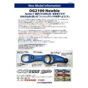 news-20141019-honten-OG2100.jpg