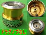 news-20141029-kaiyuu-raresp.jpg