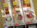 news-2014108-koyaura-3.jpg