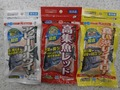 news-shinshimo-20141014-esa.jpg