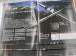 news-20141102-sinsimo-rzrk.JPG