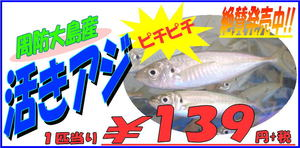 news-20141108-ooshimaten-01.jpg