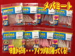 news-20141115-kaiyuu-mebam.jpg