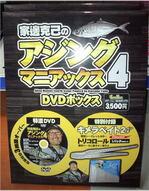 news-20141116-honten-34DVD.jpg