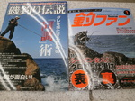 news-20141119-sinsimo-zassi.JPG
